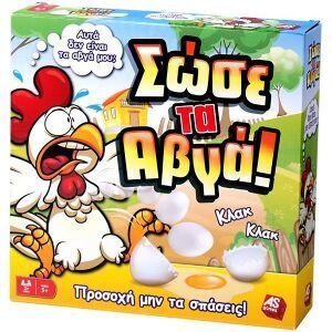 Επιτραπέζιο Σώσε Τα Αβγά (1040-20158)