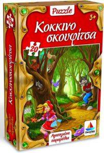 Desyllas Games Puzzle 20 Pcs Κοκκινοσκουφίτσα 408