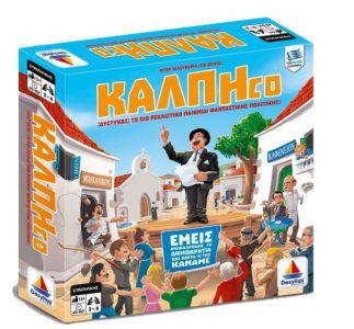 Desyllas Games – Επιτραπέζιο -ΚάλπηCo (100572)
