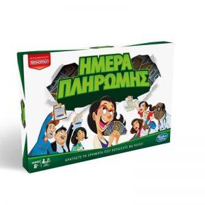 Hasbro – Επιτραπέζιο – Monopoly Ημέρα Πληρωμής (E0751)