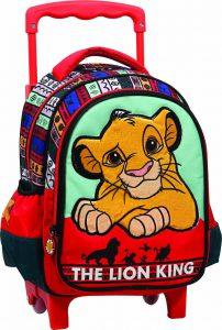 Gim Σακίδιο Τρόλεϊ Νηπιαγωγείου Lion King 331-60072