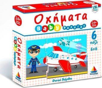 Desyllas Games – Puzzle Οχήματα 100424