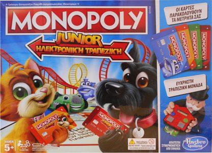 Hasbro – Επιτραπέζιο – Monopoly Junior Electronic Banking (E1842)