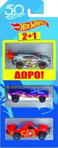 Mattel Hot Wheels Αυτοκινητάκια 2+1 Δώρο (GGK04)