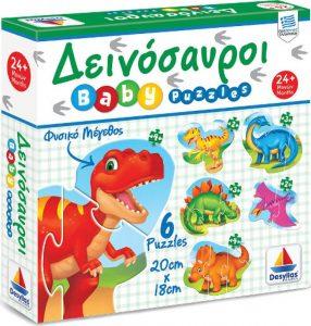 Desyllas Games – Puzzle – Δεινόσαυροι 100428