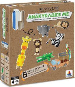 Desyllas Games – Ανακύκλωσέ με – Ζούγκλα – DIY 520405
