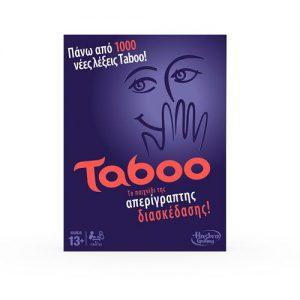 Hasbro – Επιτραπέζιο – TABOO A4626