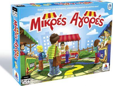 Desyllas Games – Επιτραπέζιο – Μικρές Αγορές 100291
