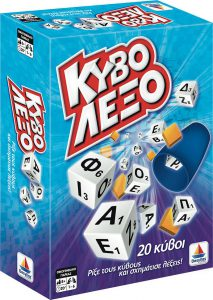 Desyllas Games – Επιτραπέζιο – Κυβόλεξο 100538