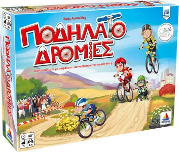 Desyllas Games – Επιτραπέζιο – Ποδηλατοδρομίες (100293)