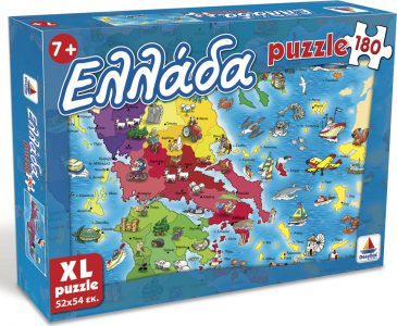 Desyllas Games Puzzle 180 Pcs – Ελλάδα 100421
