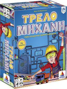 Desyllas Games – Επιτραπέζιο – Τρελομηχανή Δεσύλλας (100562)