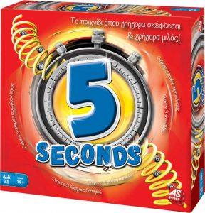 Επιτραπέζιο 5 Seconds 1040-21615