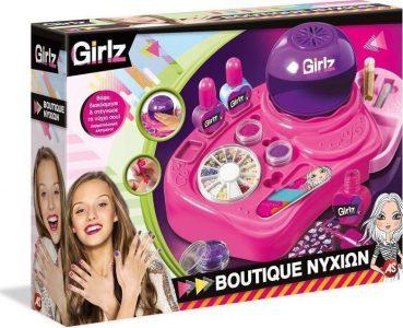 Boutique νυχιών Girlz 1080-63354