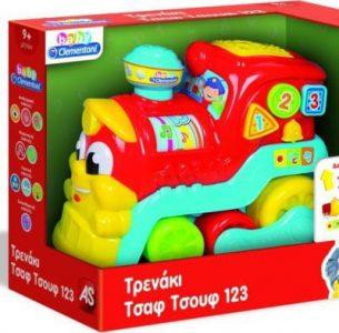 Clementoni Baby Τρενάκι Τσαφ Τσουφ (1000-63513)