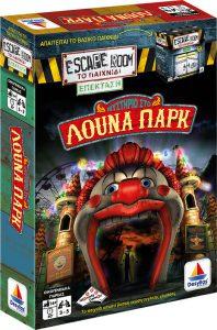 Desyllas Games – Επιτραπέζιο – Επέκταση Escape Room Μυστήριο στο Λούνα Παρκ 520140