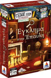 Desyllas Games – Επιτραπέζιο – Επέκταση Escape Room Μυστήριο στην Έπαυλη 520141