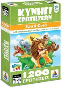 Desyllas Games – Επιτραπέζιο – Κυνήγι Ερωτήσεων 1200 Ζώα Και Φυτά 100729