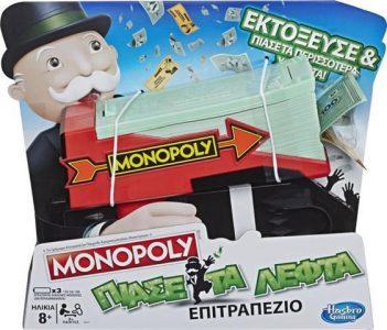 Hasbro -ΕΠΙΤΡΑΠΕΖΙΟ – MONOPOLY ΠΙΑΣΕ ΤΑ ΛΕΦΤΑ (E3037)