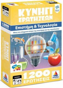 Desyllas Games – Επιτραπέζιο – Κυνήγι Ερωτήσεων 1200 Ερωτήσεις Επιστήμη και Τεχνολογία 100730
