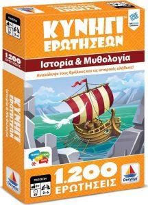 Desyllas Games – Επιτραπέζιο – Κυνήγι Ερωτήσεων 1200 Ερωτήσεις Ιστορία και Μυθολογία 100728