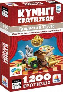 Desyllas Games – Επιτραπέζιο – Κυνήγι Ερωτήσεων 1200 Ερωτήσεις Γράμματα Και Τέχνες 100731
