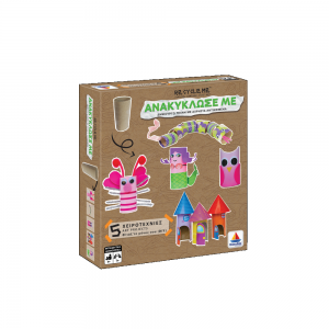 Desyllas Games – Ανακύκλωσέ Με, Ρολό Κορίτσια DIY 520400