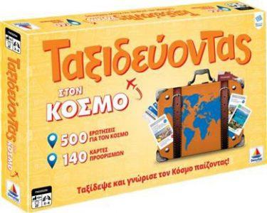 Desyllas Games – Επιτραπέζιο – Ταξιδεύοντας στον Κόσμο 100740