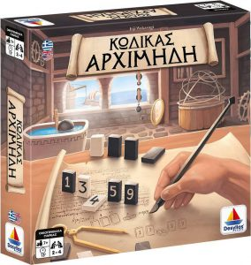Desyllas Games – Επιτραπέζιο – Κώδικας Αρχιμήδη 520133