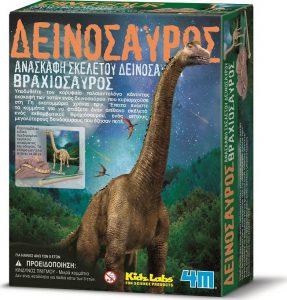 4M Ανασκαφή δεινοσαύρων Βραχιόσαυρος 00-03237