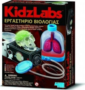 4M Εργαστήριο βιολογίας 00-03374