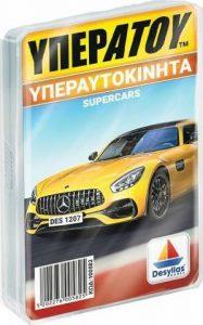 Desyllas Games – Υπερατού – Υπερ-Αυτοκίνητα 100582