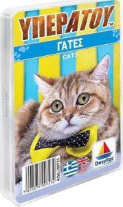 Desyllas Games – Υπερατού – Γάτες 100723