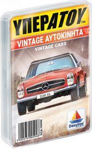 Desyllas Games – Υπερατού – Vintage Αυτοκίνητα 100594
