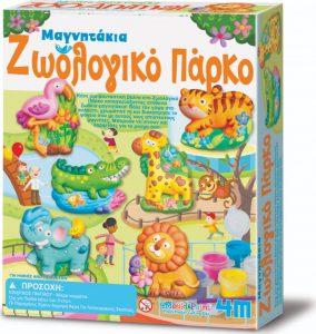 4M Κατασκευή Ζωολογικό Πάρκο 00-04753