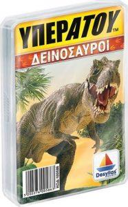 Desyllas Games – Υπερατού – Δεινόσαυροι 100586