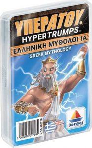 Desyllas Games – Υπερατού – Μυθολογία 100758