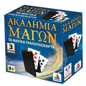 Desyllas Games – Ακαδημία Των Μάγων – Το Μαγικά Τραπουλόχαρτα 520156