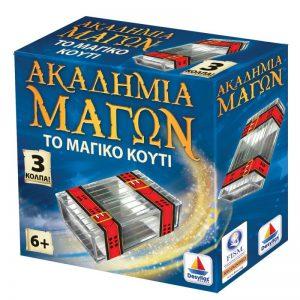 Desyllas Games – Ακαδημία Των Μάγων – Το Μαγικό Κουτί 520155