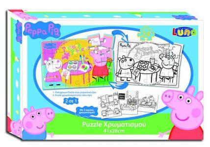 LUNA Puzzle χρωματισμού 24 Pcs PEPPA PIG 41×28 cm 480937