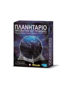 4Μ Κατασκευή  Πλανητάριο Νυχτερινός Προτζέκτορας 00-13233