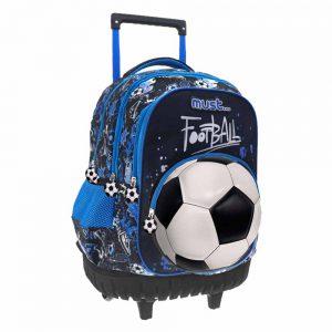 Must Σακίδιο Τρόλεϊ Football 579808