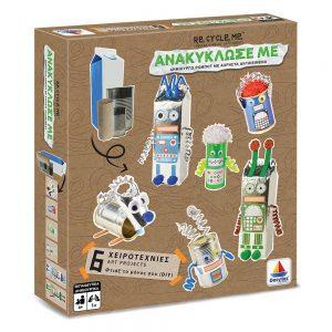 Desyllas Games – Ανακύκλωσέ Με, Ρομπότ DIY 520404