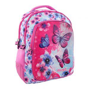Must Τσάντα Πλάτης 3D Butterflies 579801