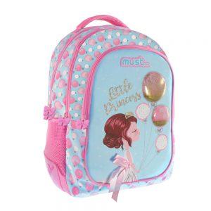 Must Τσάντα Πλάτης Κορίτσι Με Μπαλόνια 579830