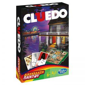 Hasbro – Επιτραπέζιο – Cluedo Grab & Go B0999