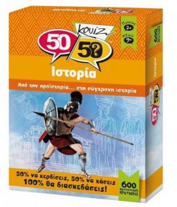 50/50 Games – Επιτραπέζιο – Κουίζ Ιστορία  505002