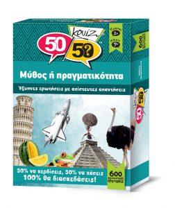 50/50 Games – Επιτραπέζιο – Κουίζ Μύθος Ή Πραγματικότητα 505008