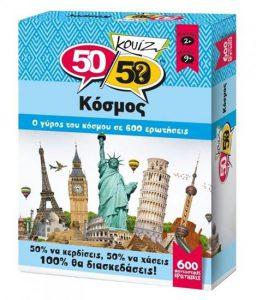 50/50 Games – Επιτραπέζιο – Κουίζ Κόσμος 505003