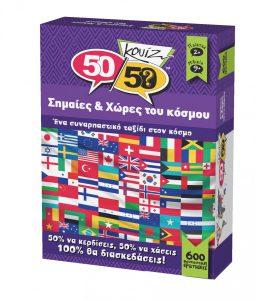 50/50 Games – Επιτραπέζιο – Κουίζ Σημαίες & Χώρες Του Κόσμου 505005